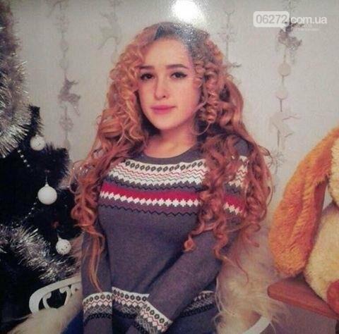 Пропала несовершеннолетняя жительница Константиновки, фото-1