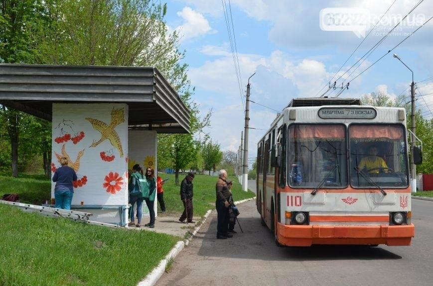 Троллейбуса Славянск-Константиновка не будет, фото-1