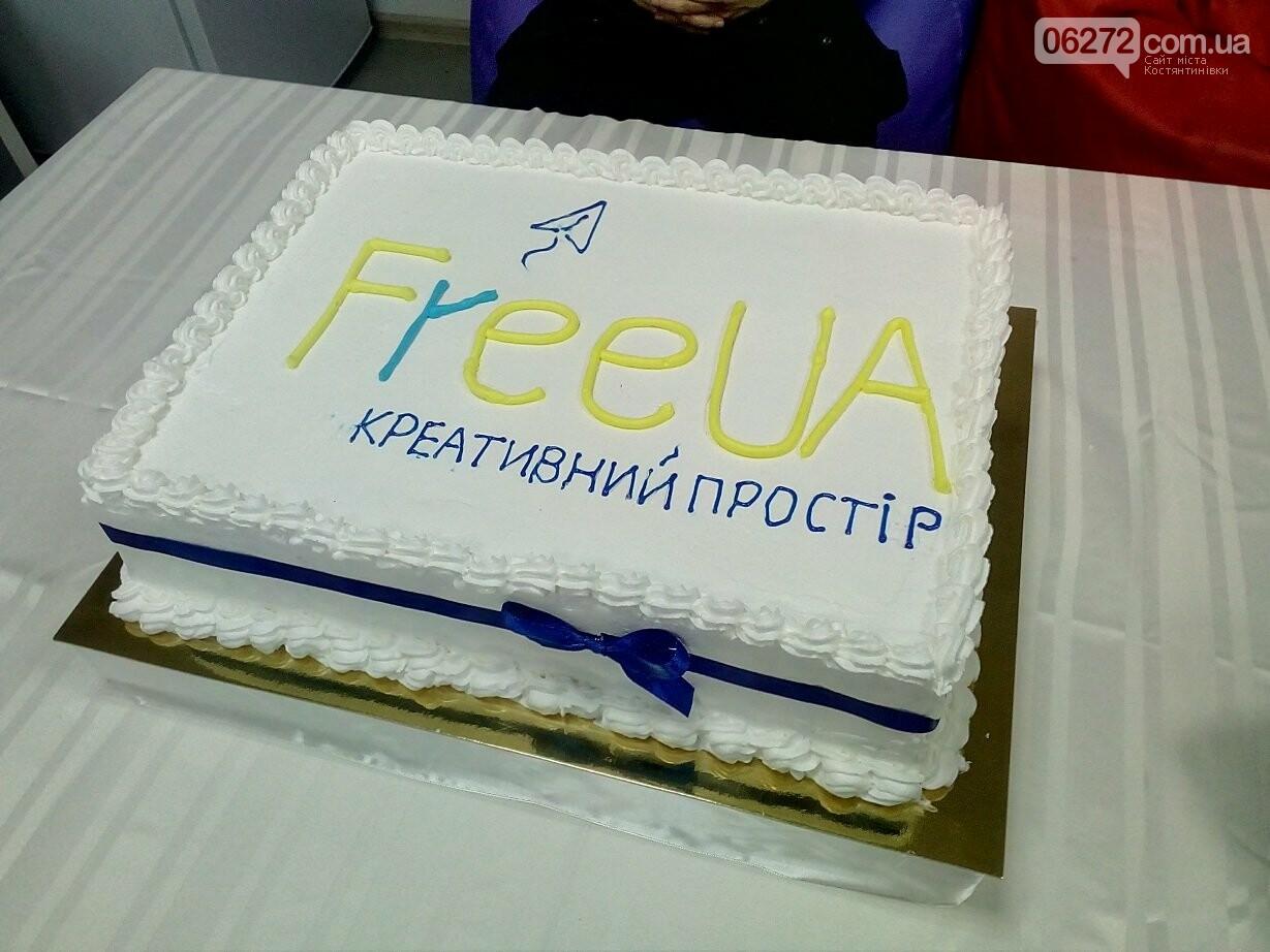 "В Константиновке открыли новое креативное пространство ""FreeUA""  , фото-3"