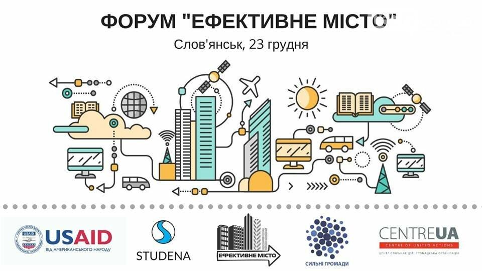 Активистов Донетчины приглашают принять участие в форуме «Эффективный город» в Славянске, фото-1