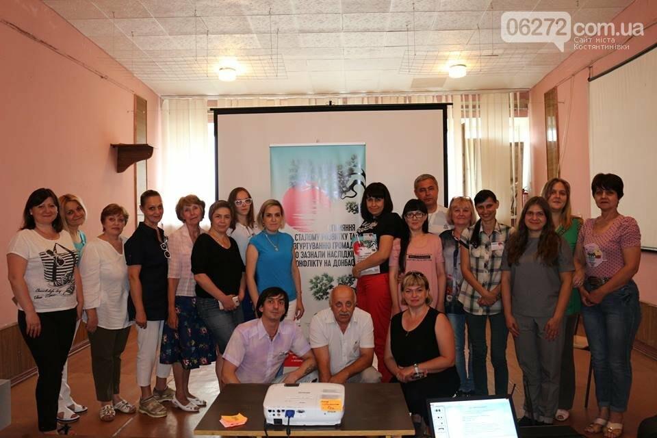 У Костянтинівці провели тренінг від МОМ (Міжнародна організація з міграції), фото-1