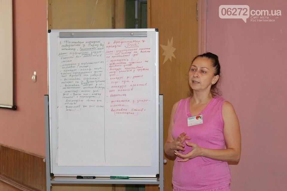 У Костянтинівці провели тренінг від МОМ (Міжнародна організація з міграції), фото-5