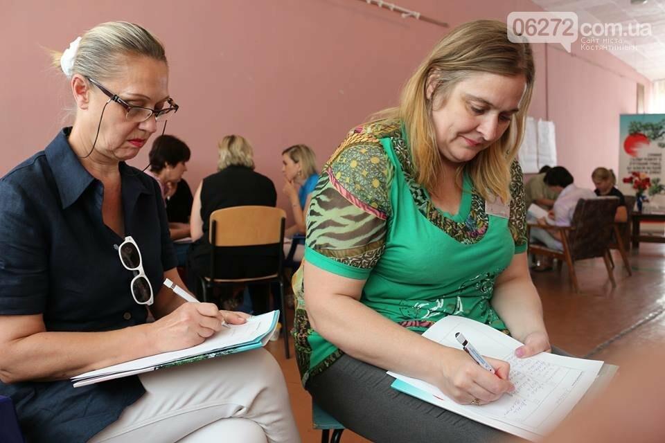 У Костянтинівці провели тренінг від МОМ (Міжнародна організація з міграції), фото-2