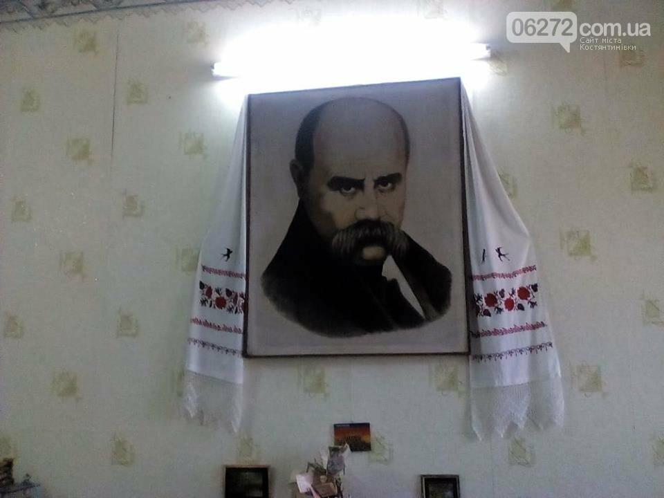 """Константиновское городское общество инвалидов """"Друг"""", фото-1"""