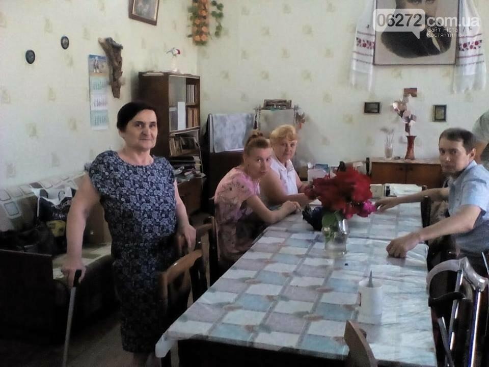 """Константиновское городское общество инвалидов """"Друг"""", фото-6"""
