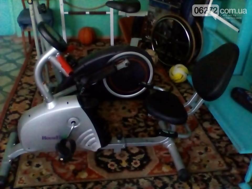 """Константиновское городское общество инвалидов """"Друг"""", фото-3"""