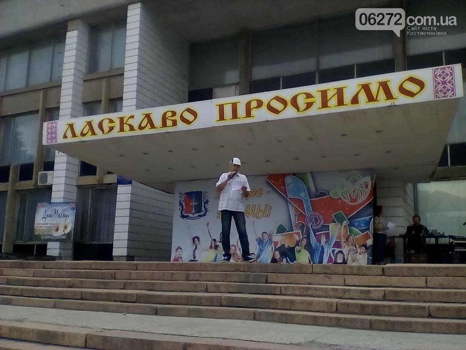 В Константиновке отметили День молодежи, фото-7