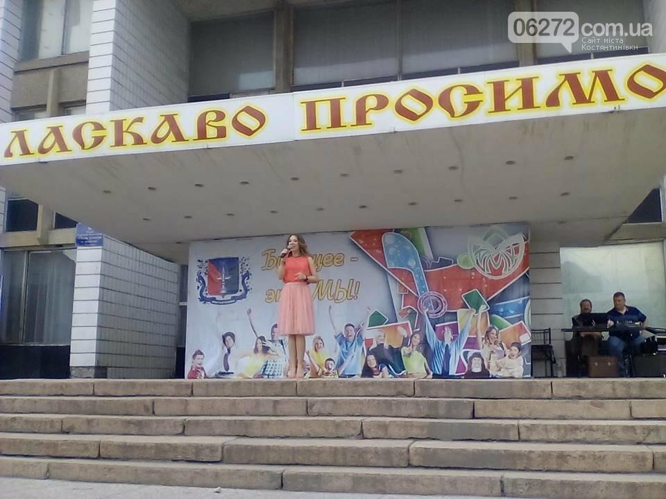 В Константиновке отметили День молодежи, фото-13
