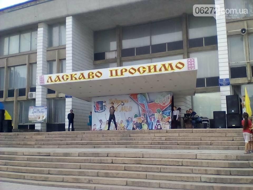 В Константиновке отметили День молодежи, фото-12