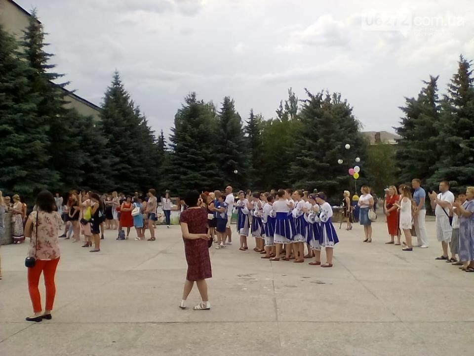В Константиновке отметили День молодежи, фото-1