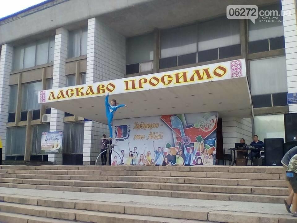 В Константиновке отметили День молодежи, фото-2