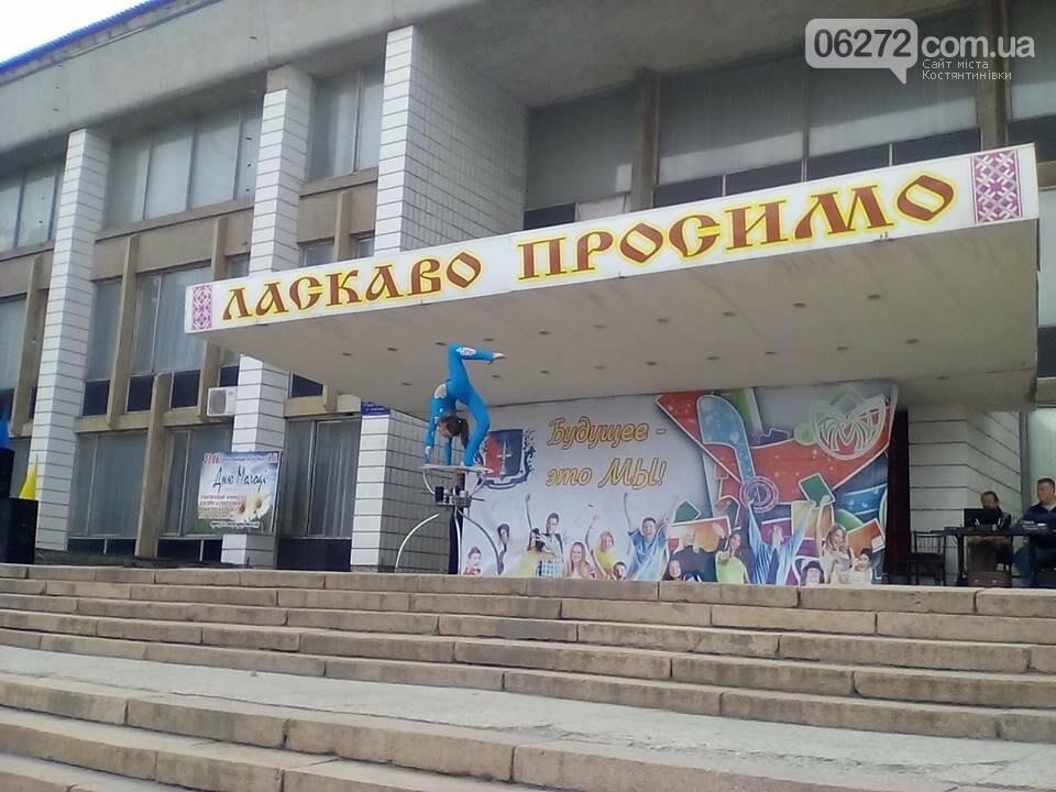 В Константиновке отметили День молодежи, фото-4