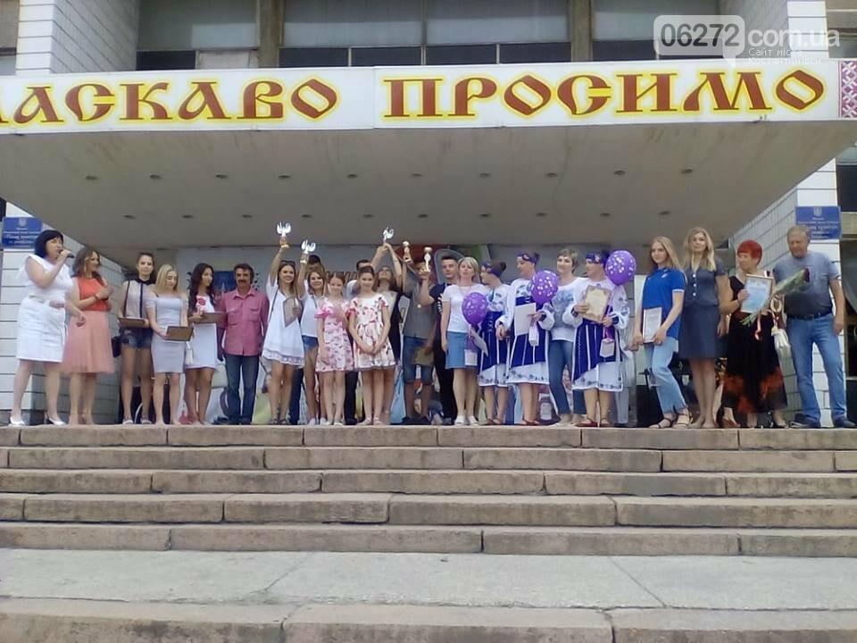 В Константиновке отметили День молодежи, фото-8