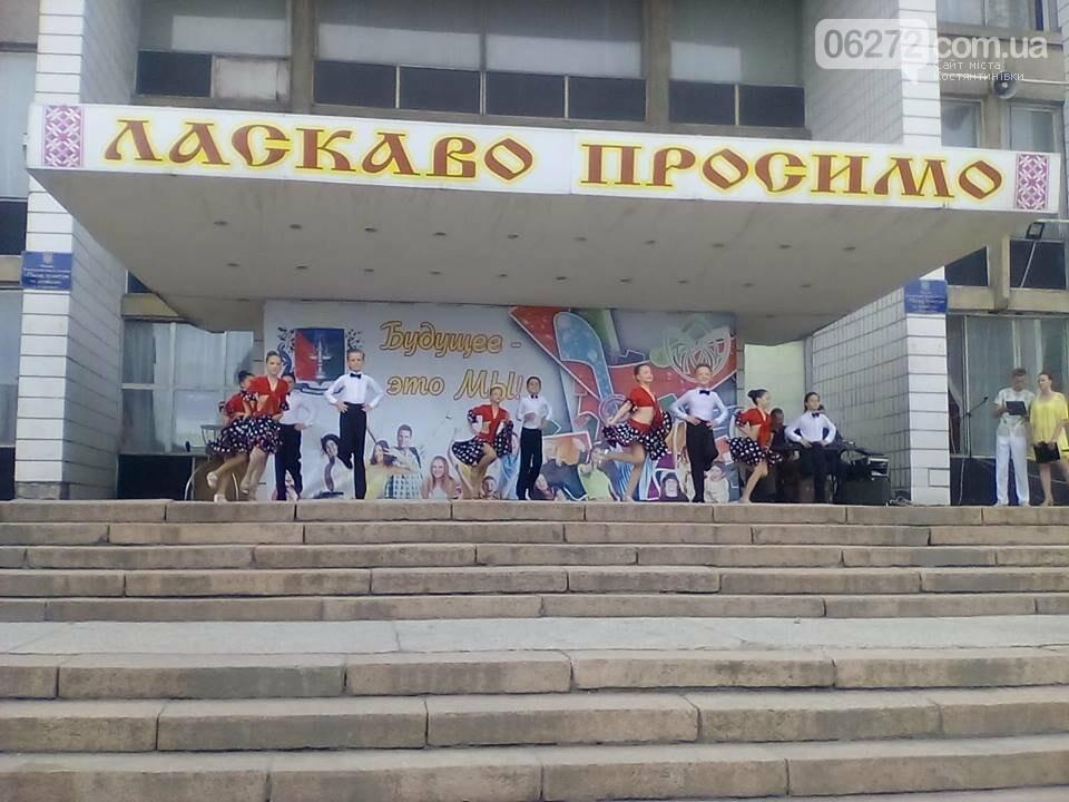 В Константиновке отметили День молодежи, фото-5