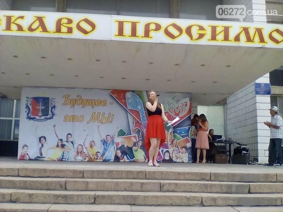 В Константиновке отметили День молодежи, фото-6