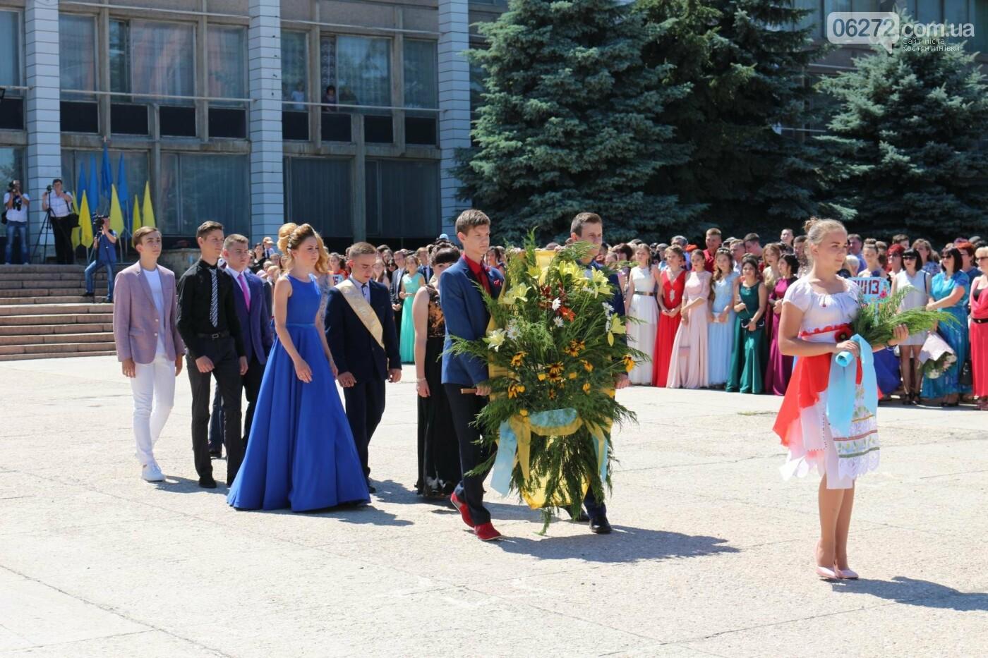 Костянтинівський випускний бал, фото-2