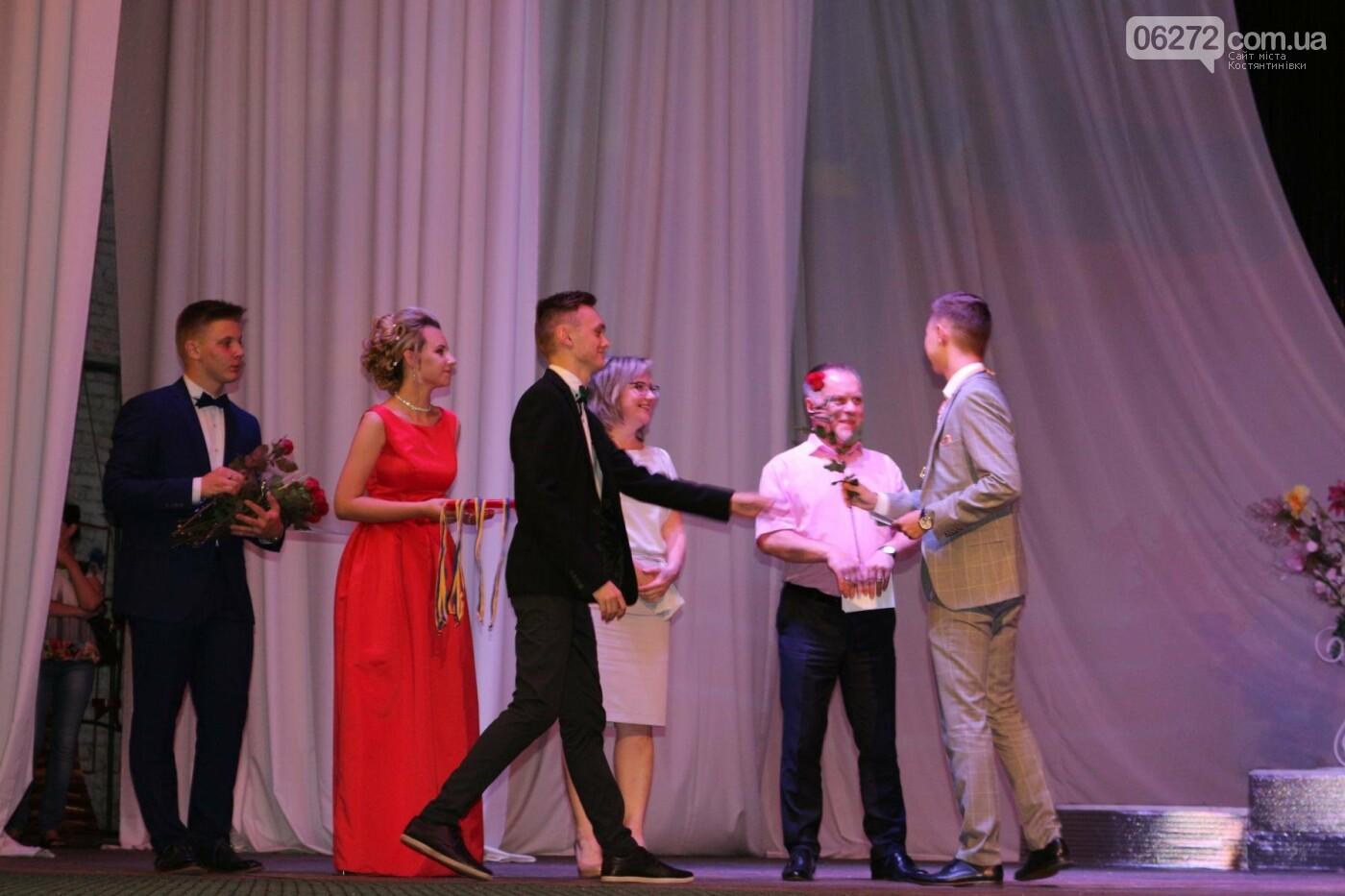 Костянтинівський випускний бал, фото-4