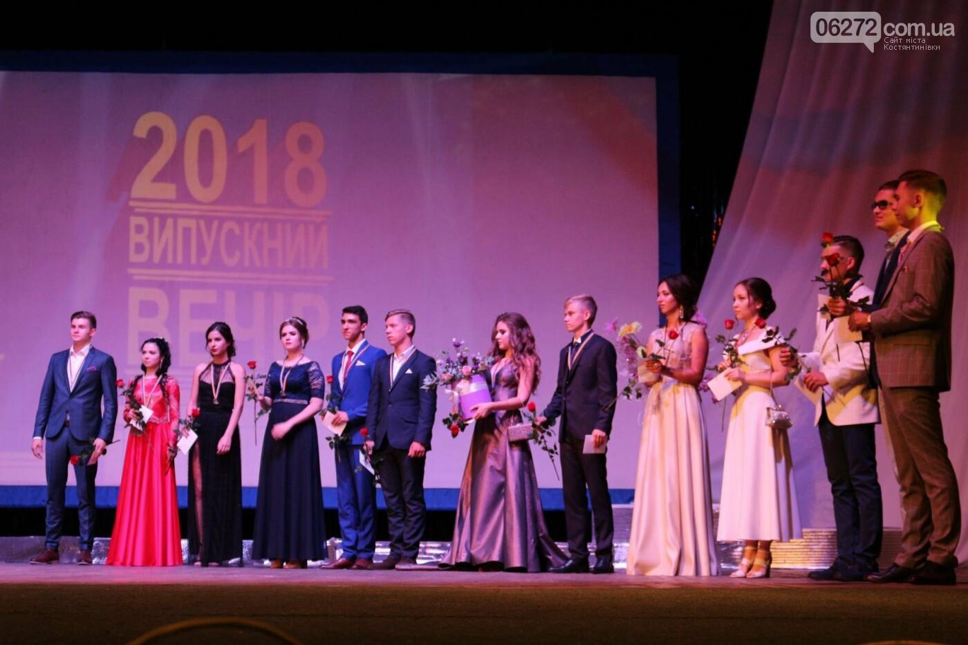 Костянтинівський випускний бал, фото-5