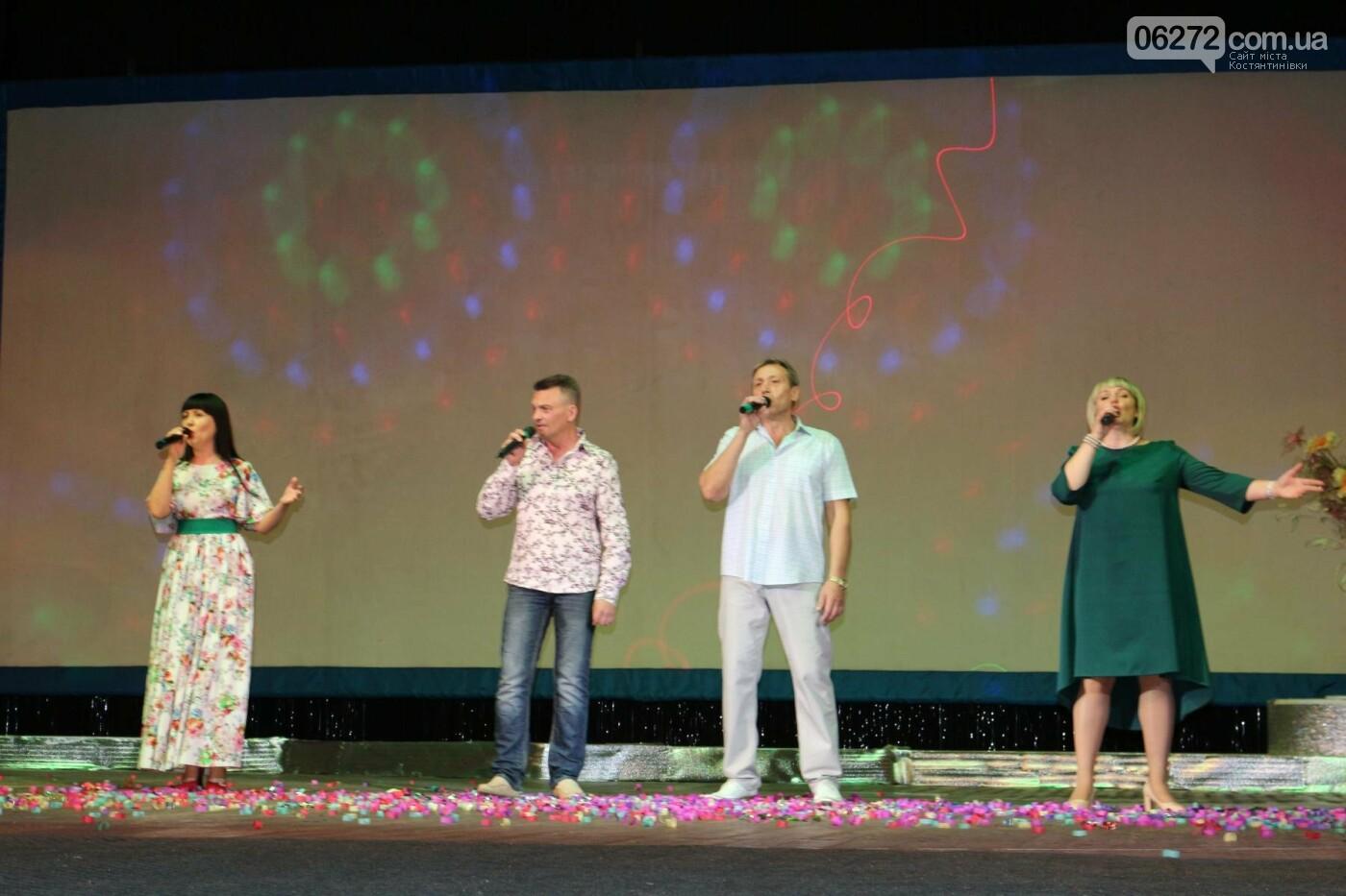 Костянтинівський випускний бал, фото-7