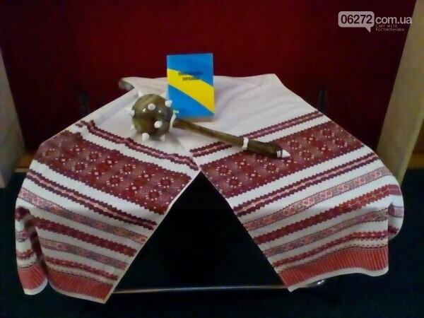 У Костянтинівський краєзнавчий музей запрошують відвідувачів на міні-виставку до Дня Конституції України, фото-1