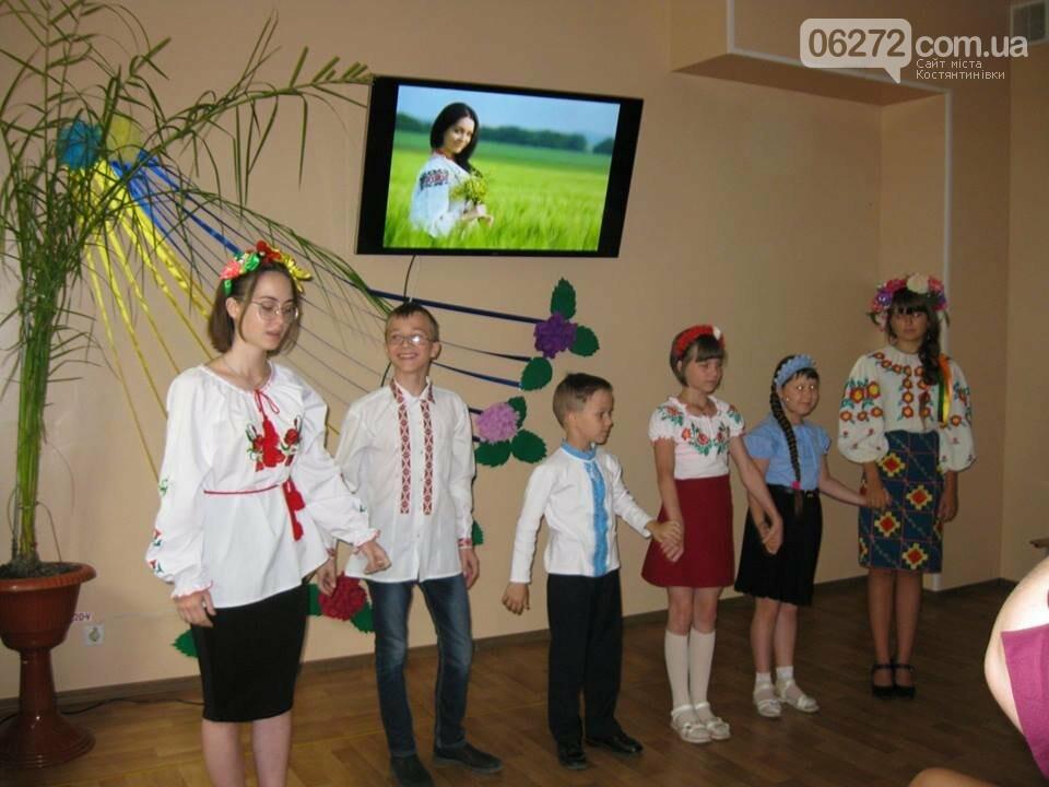 Як Костянтинівка святкувала День звільнення, фото-7