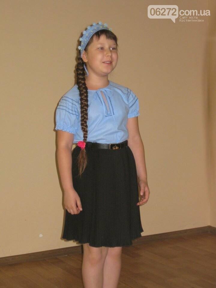 Як Костянтинівка святкувала День звільнення, фото-1