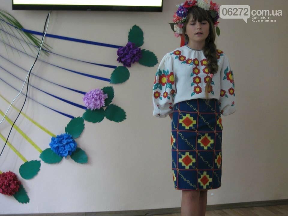Як Костянтинівка святкувала День звільнення, фото-8