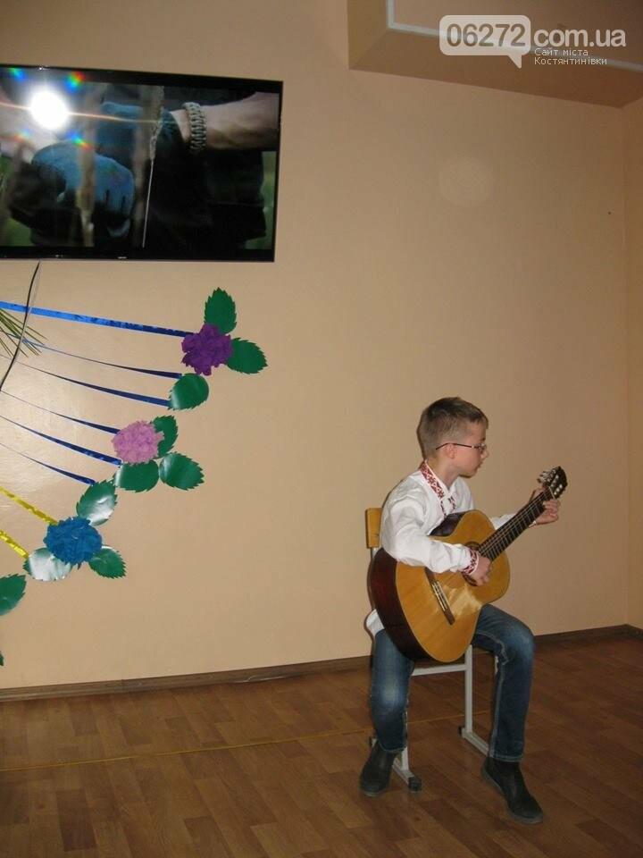 Як Костянтинівка святкувала День звільнення, фото-12