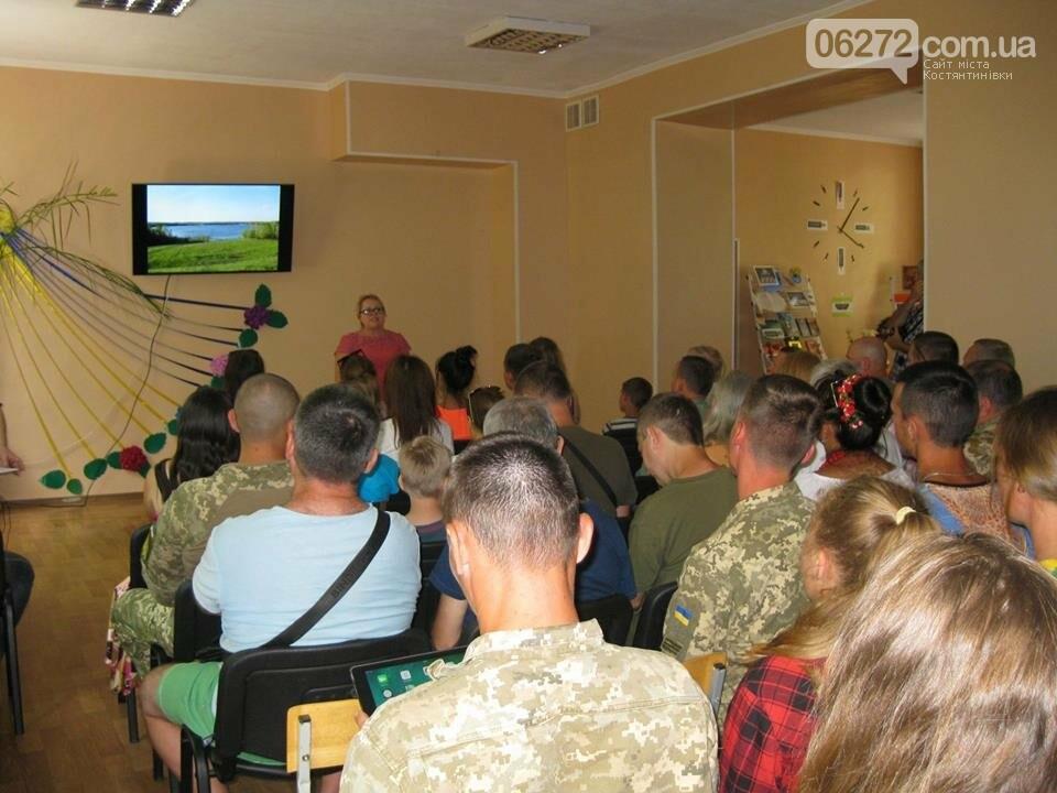 Як Костянтинівка святкувала День звільнення, фото-11