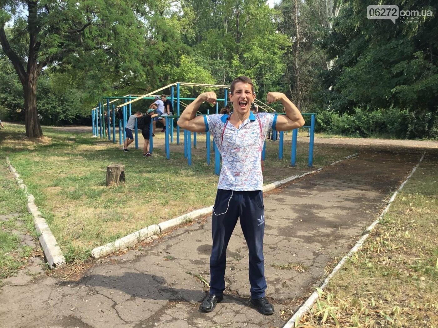 В Константиновке спортсмены приняли участие в соревнованиях по Street Workout, фото-2