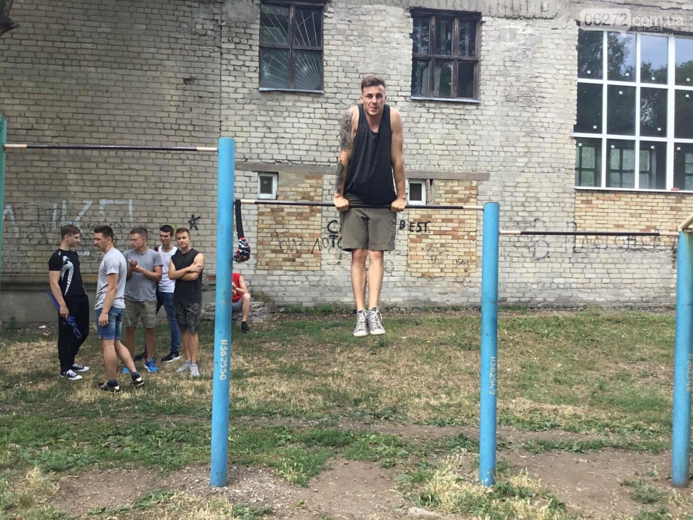 В Константиновке спортсмены приняли участие в соревнованиях по Street Workout, фото-1