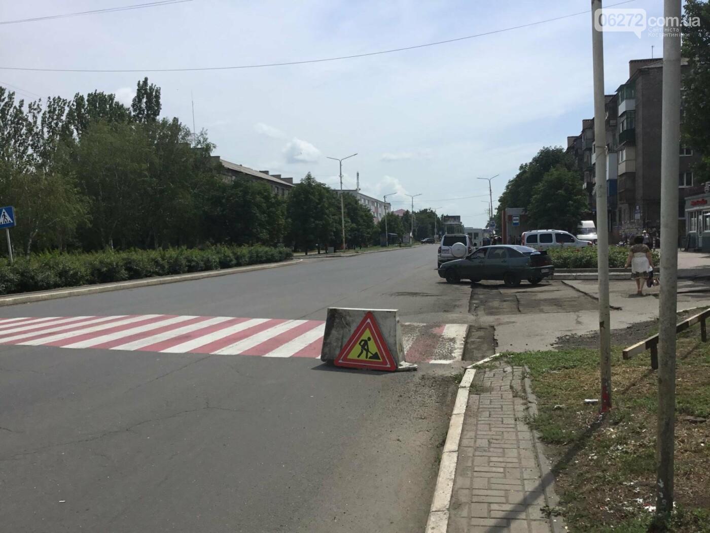 В Константиновке ремонтируют дорогу, фото-4