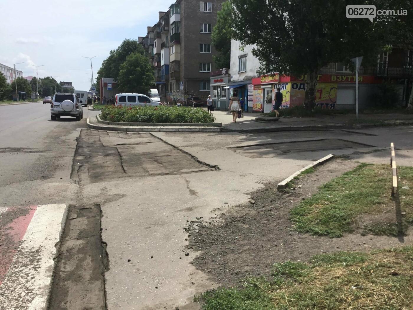 В Константиновке ремонтируют дорогу, фото-2