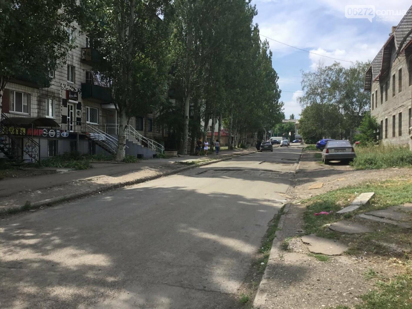В Константиновке ремонтируют дорогу, фото-7