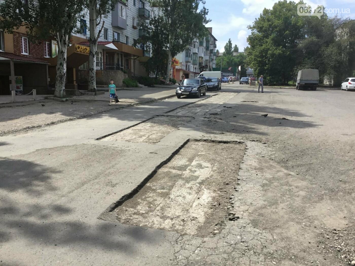В Константиновке ремонтируют дорогу, фото-3