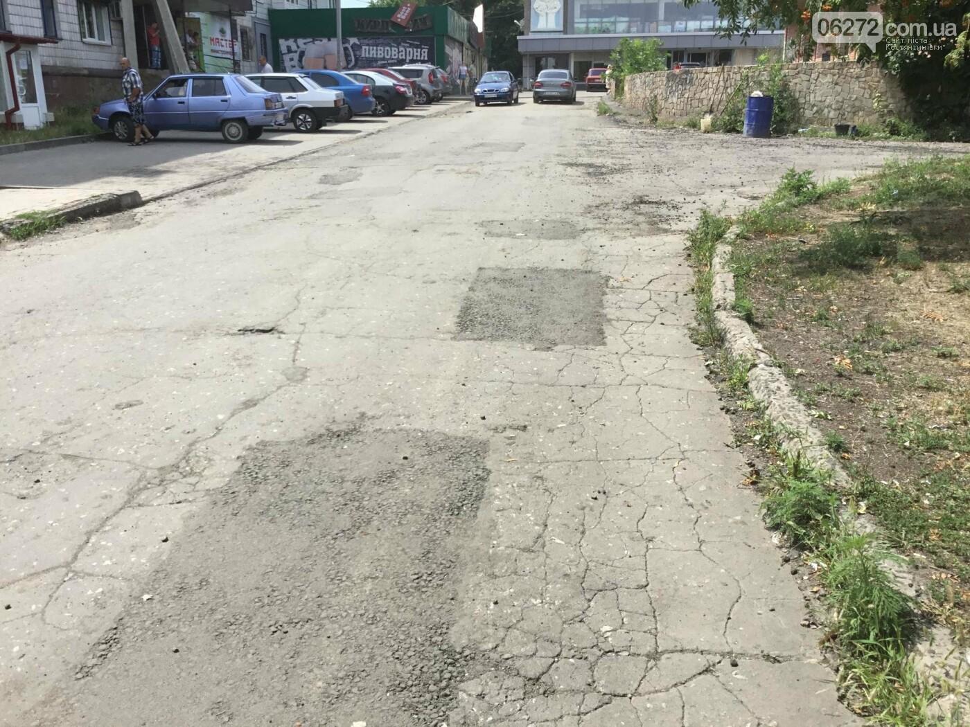 В Константиновке ремонтируют дорогу, фото-5