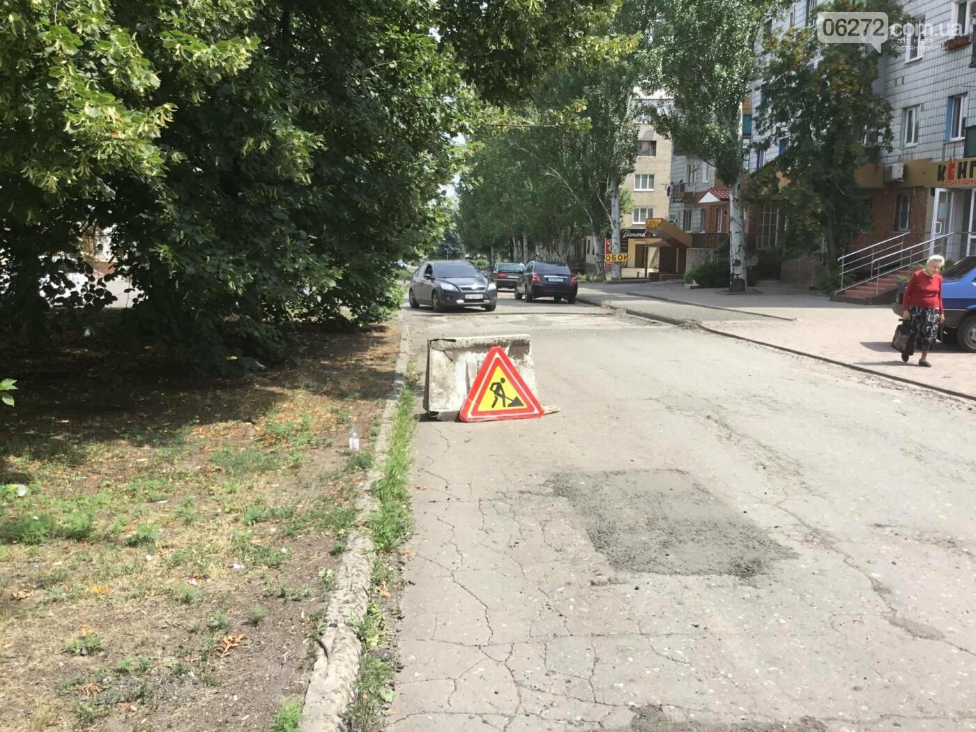 В Константиновке ремонтируют дорогу, фото-13