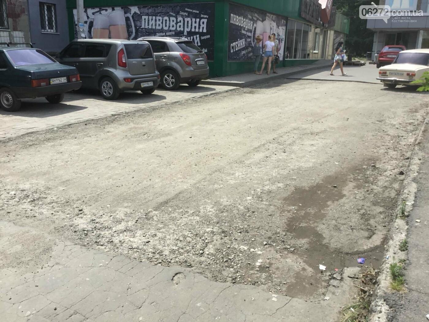 В Константиновке ремонтируют дорогу, фото-9