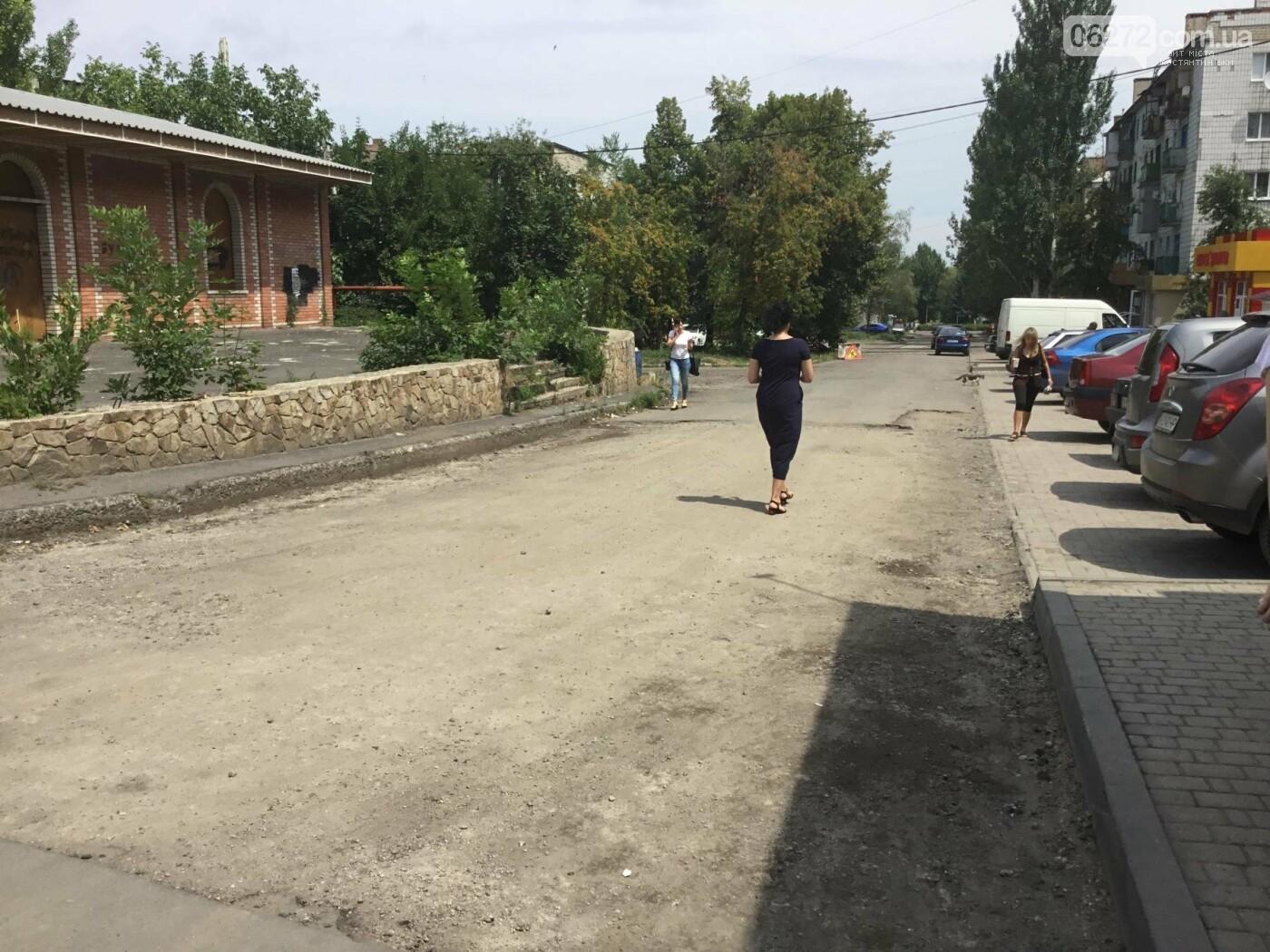 В Константиновке ремонтируют дорогу, фото-8