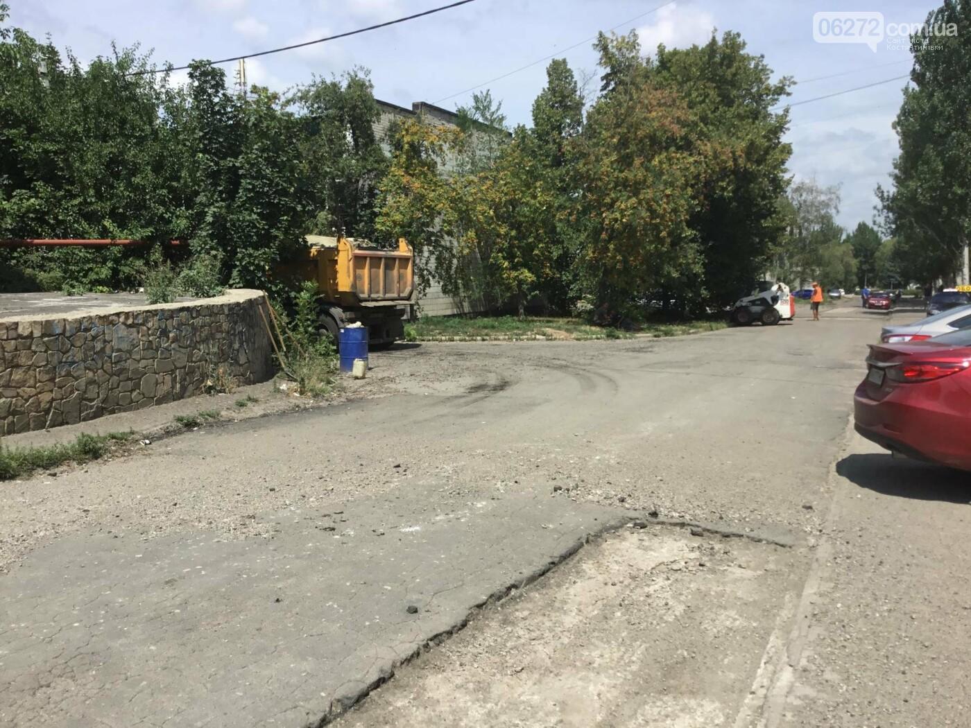 В Константиновке ремонтируют дорогу, фото-12