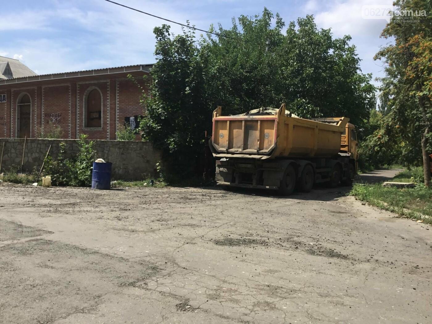 В Константиновке ремонтируют дорогу, фото-11