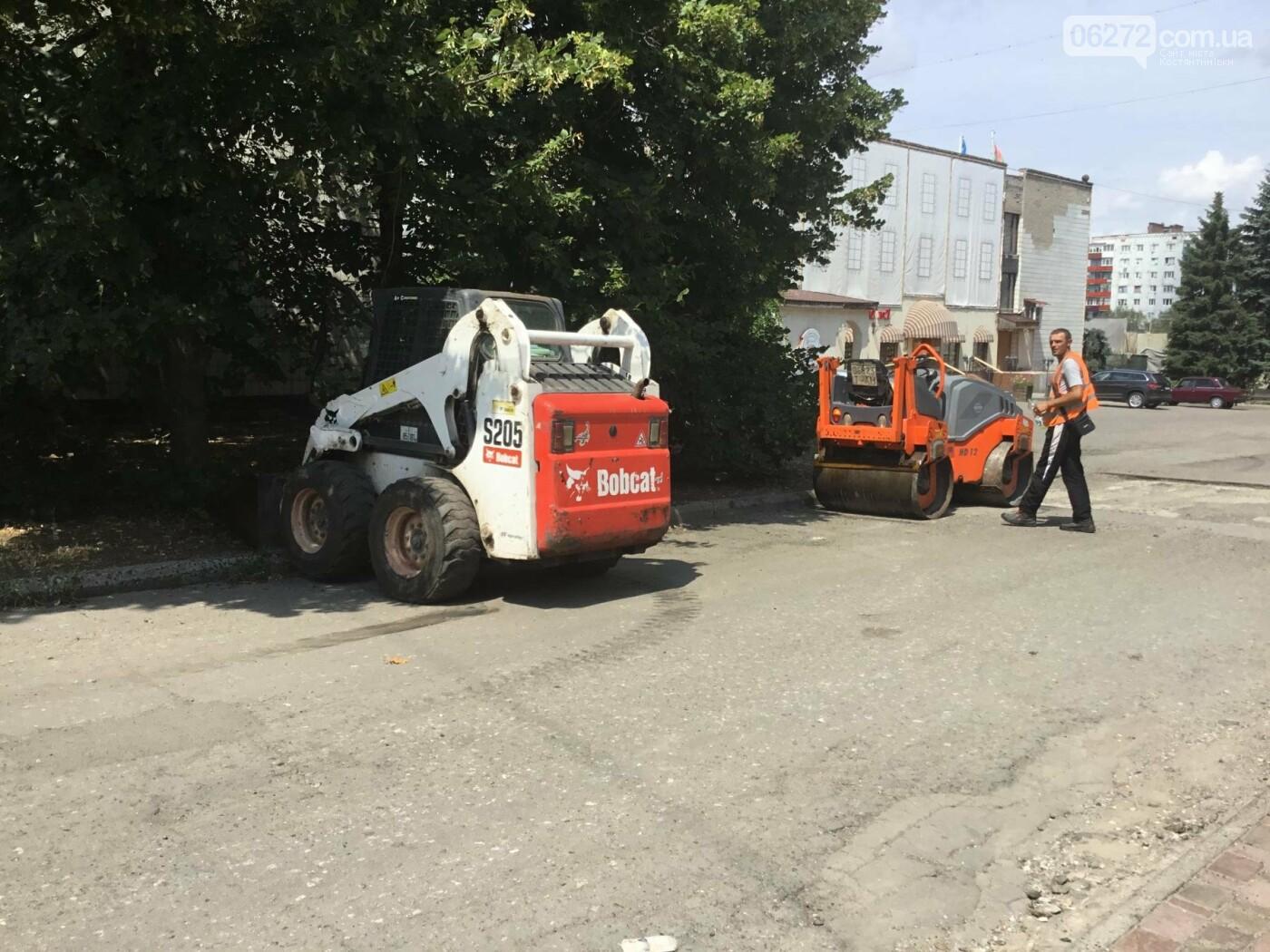 В Константиновке ремонтируют дорогу, фото-1