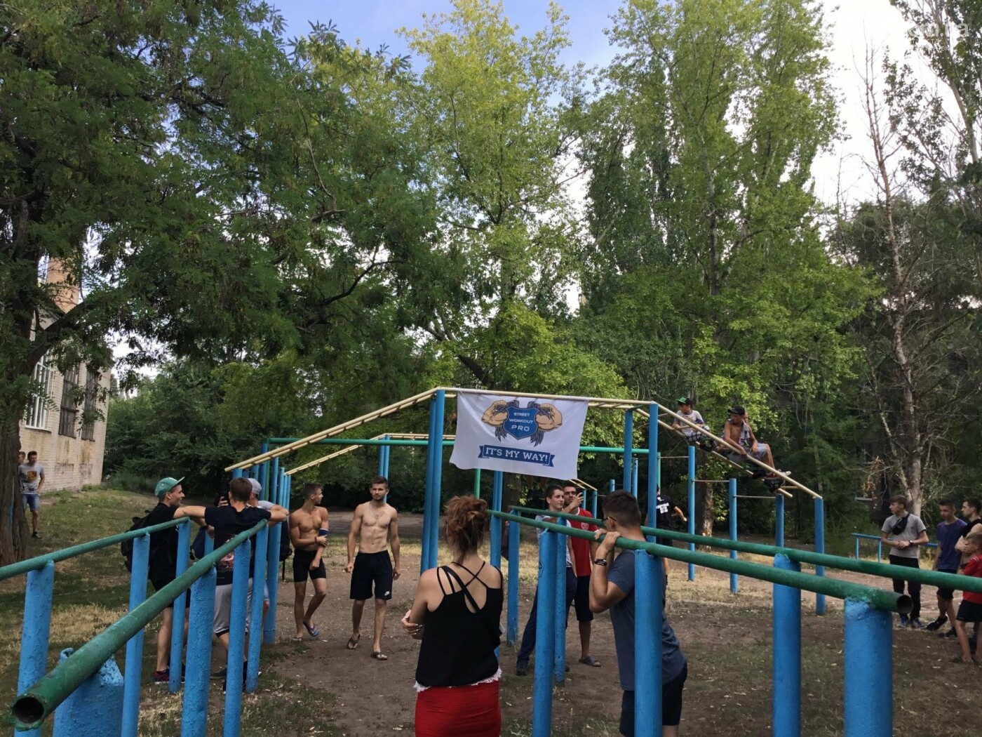 Фото с соревнований по Workout в Константиновке, фото-12