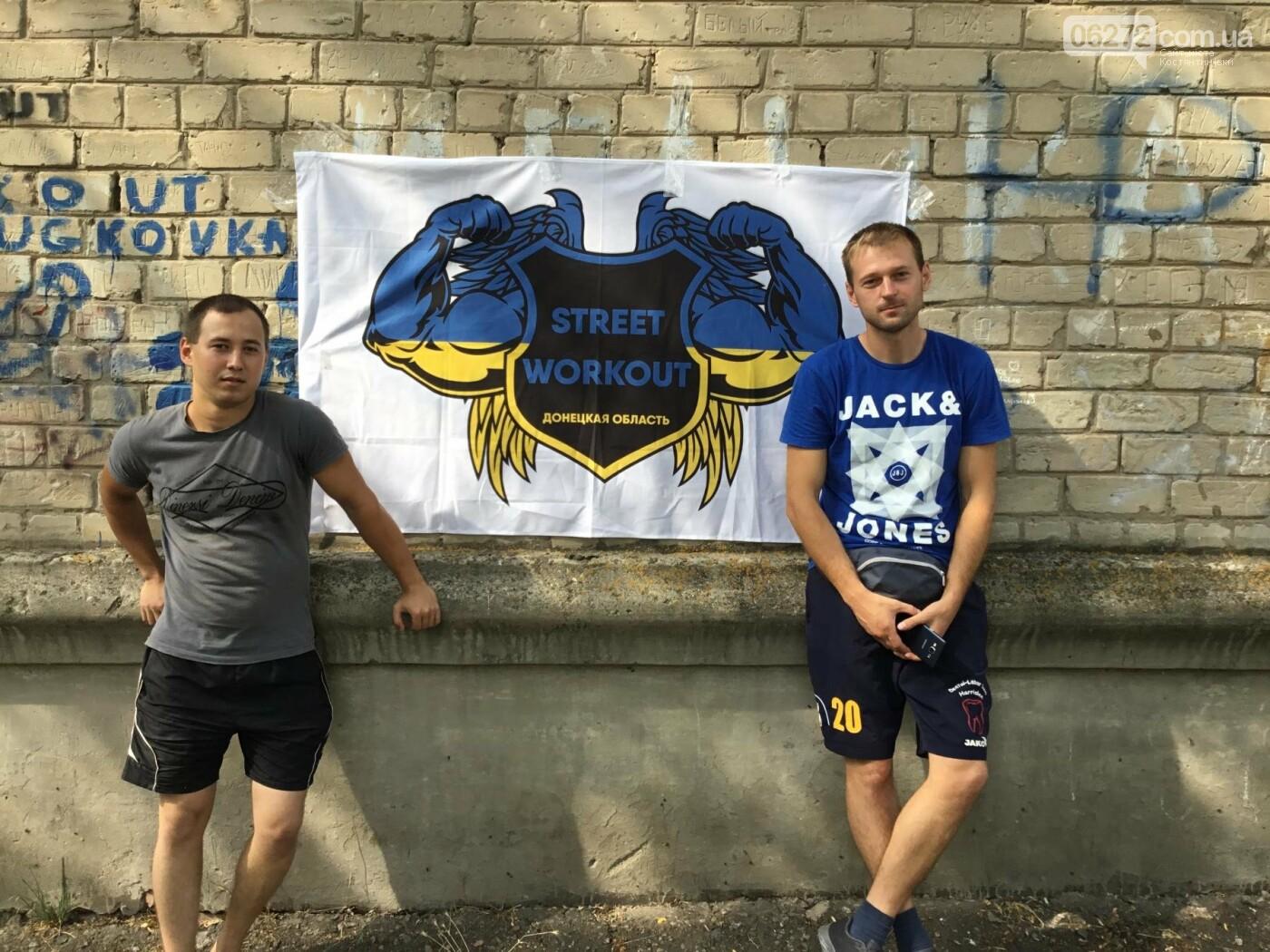 Фото с соревнований по Workout в Константиновке, фото-13