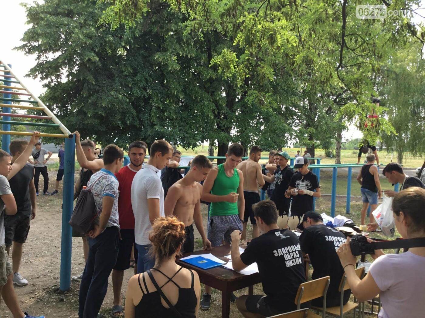 Фото с соревнований по Workout в Константиновке, фото-22