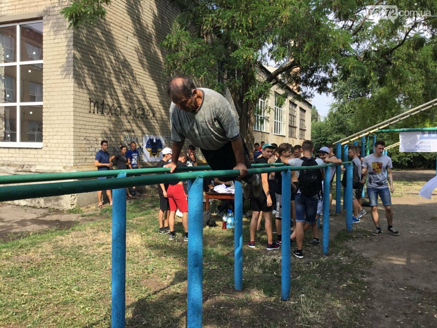 Фото с соревнований по Workout в Константиновке, фото-28