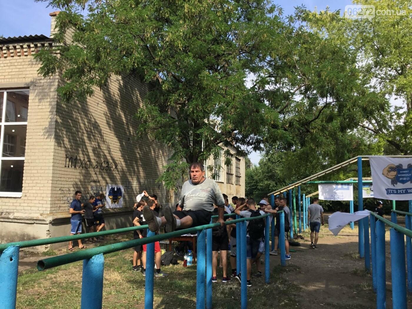 Фото с соревнований по Workout в Константиновке, фото-29