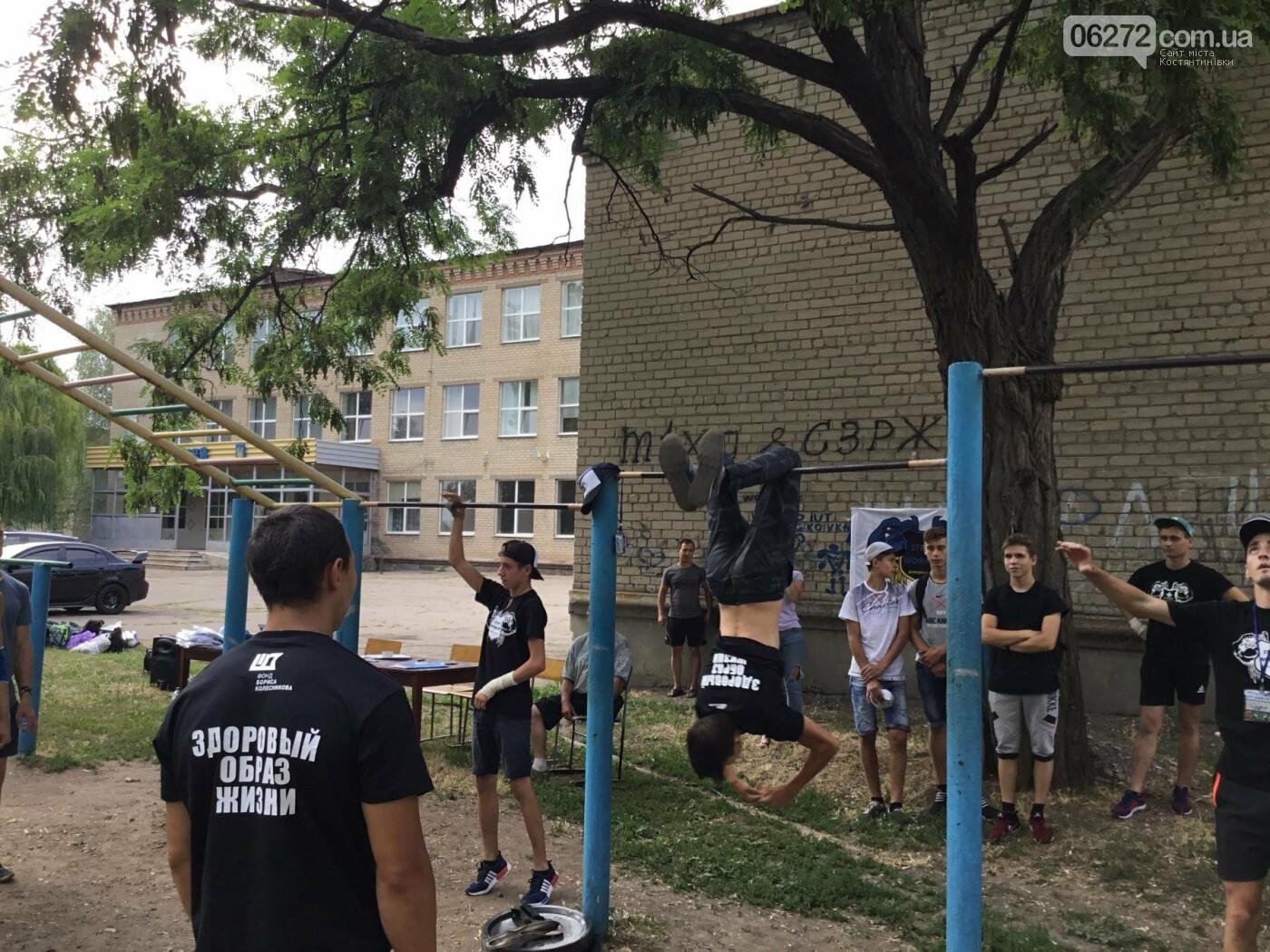 Фото с соревнований по Workout в Константиновке, фото-10
