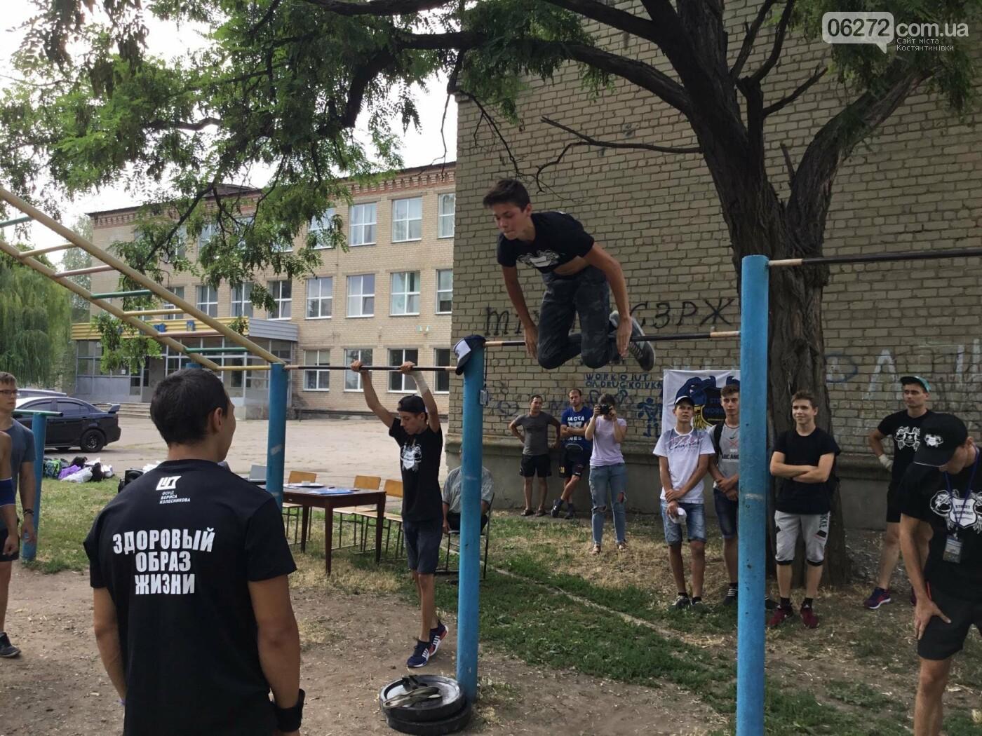 Фото с соревнований по Workout в Константиновке, фото-7