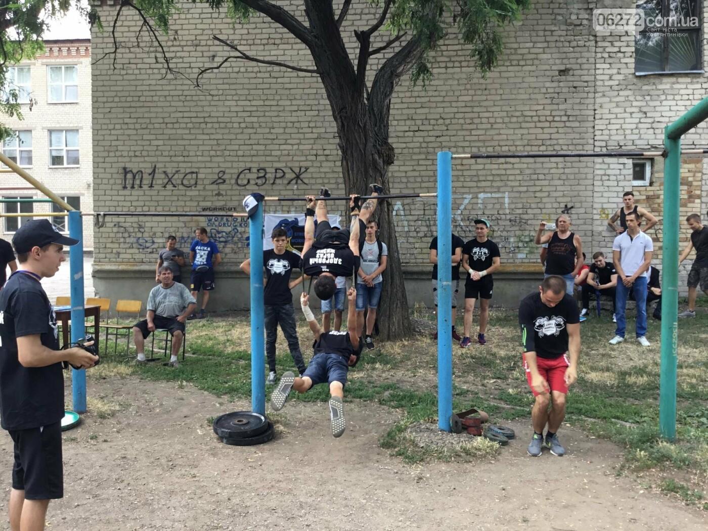 Фото с соревнований по Workout в Константиновке, фото-25